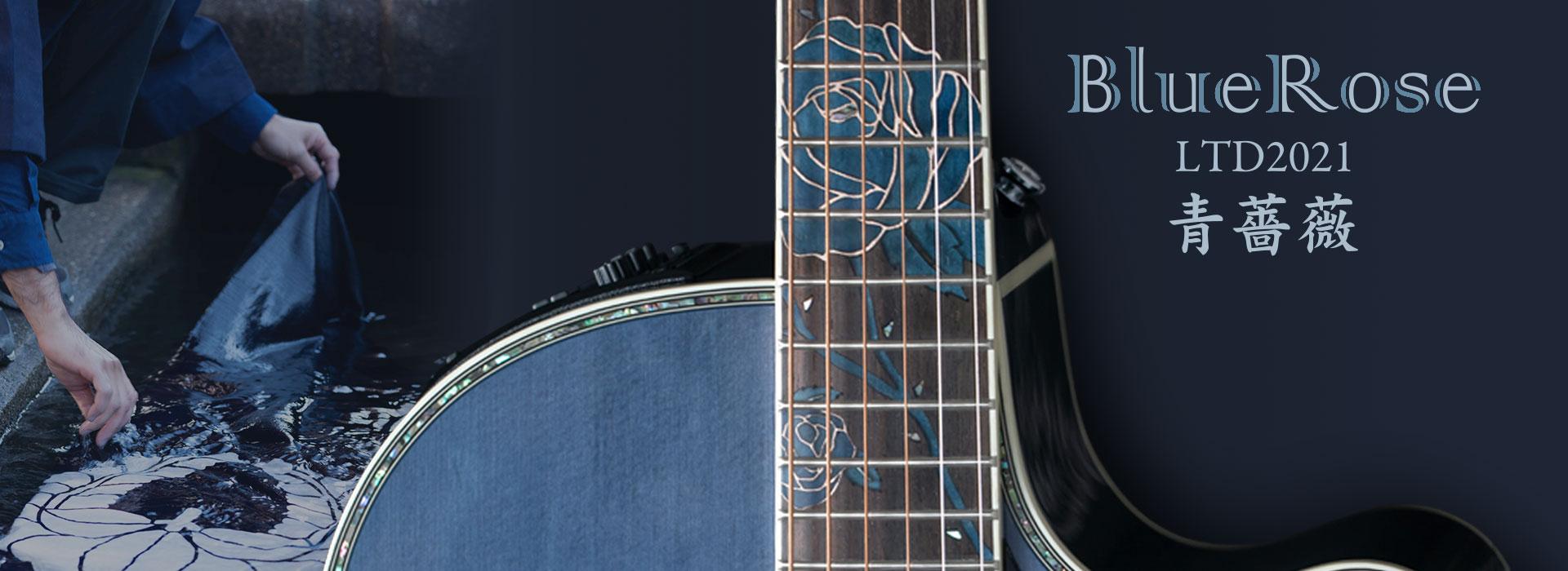 Takamine LTD2021 Blue Rose Header