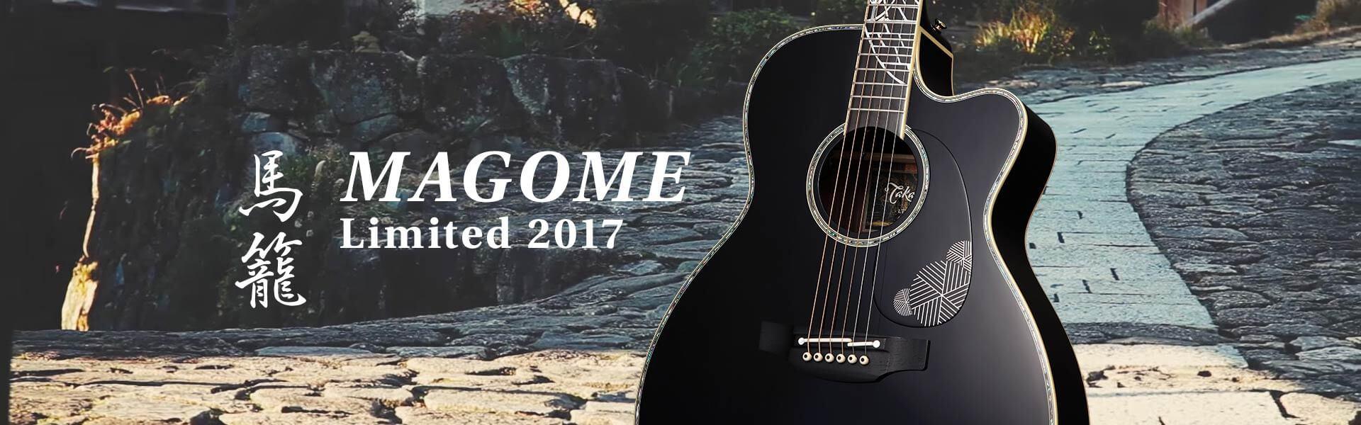 Takamine Magome 2017 Header
